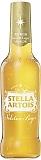 Stella Artois - Solstice Lager