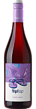 Flip Flop Wines - Pinot Noir ~Limited Availability